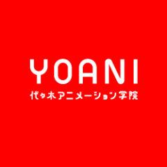 代々木アニメーション学院 大阪校