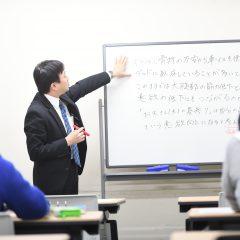 東京福祉保育専門学校