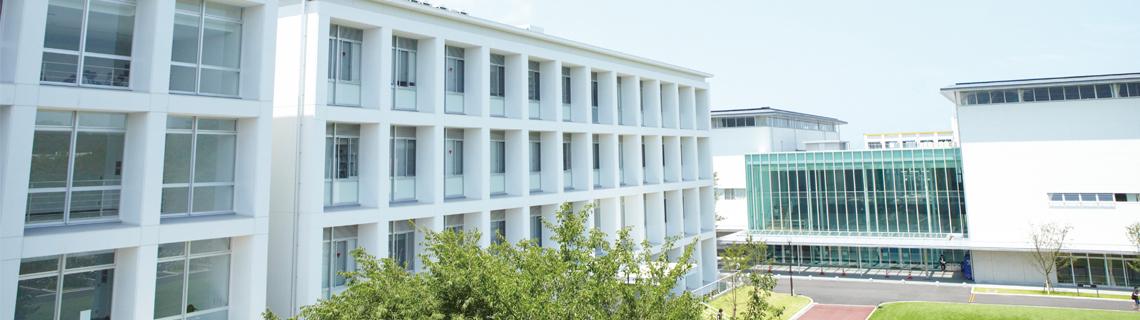 皇學館大学