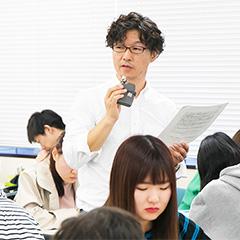 東京福祉大学(名古屋キャンパス)