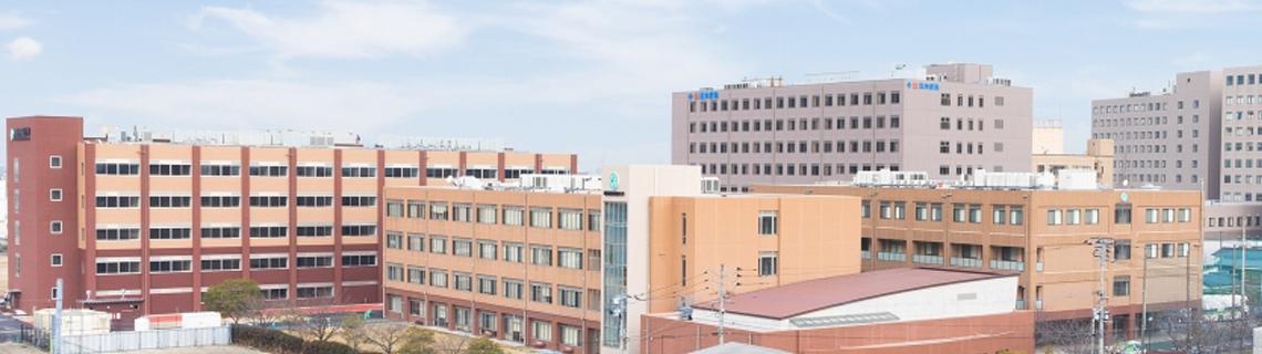 国際医療福祉大学 大川キャンパス