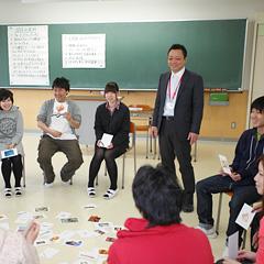 専門学校北海道リハビリテーション大学校